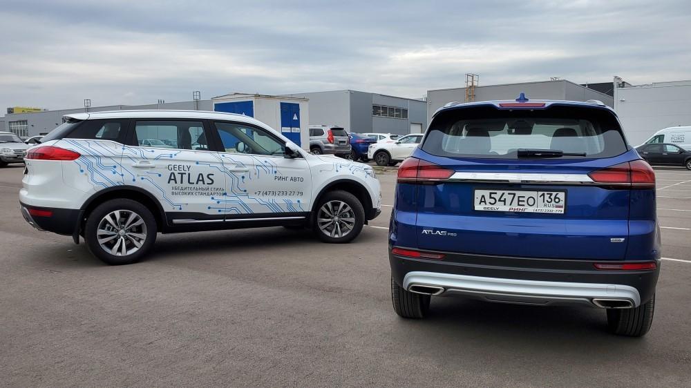 Geely Atlas Pro vs Geely Atlas