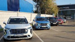 продажи автомобилей в сентябре